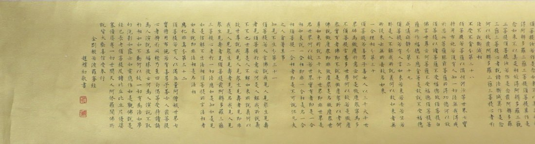 LONG SCROLL OF BUDDHIST SCRIPTURES BY ZHAO PUCHU - 5