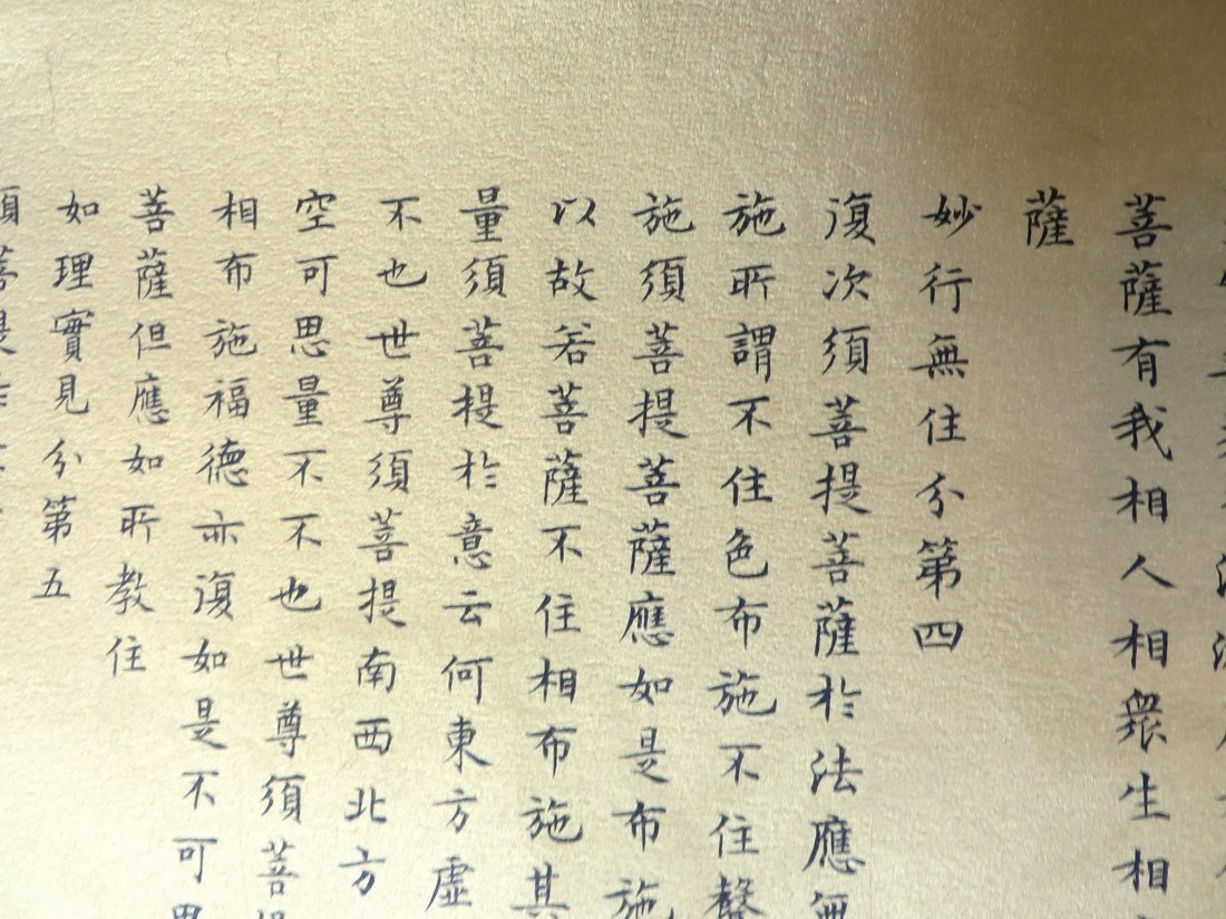 LONG SCROLL OF BUDDHIST SCRIPTURES BY ZHAO PUCHU - 8
