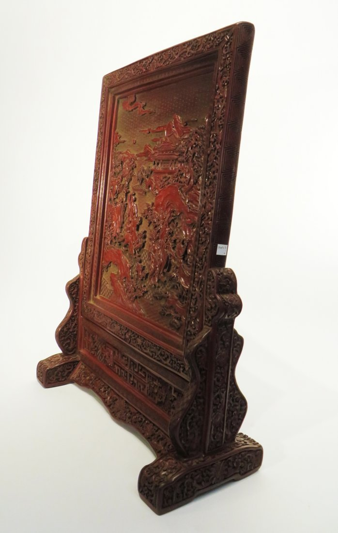 CHINESE CINNABAR TABLE SCREEN - 10