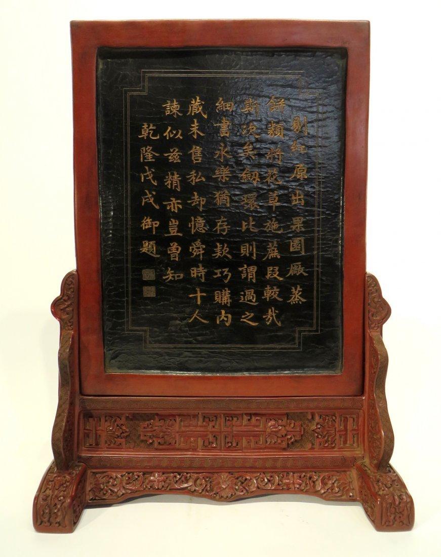 CHINESE CINNABAR TABLE SCREEN - 2