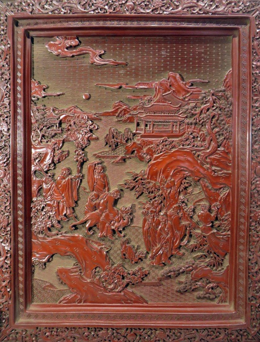 CHINESE CINNABAR TABLE SCREEN - 7