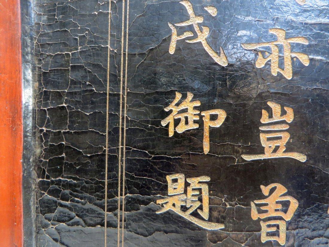 CHINESE CINNABAR TABLE SCREEN - 9