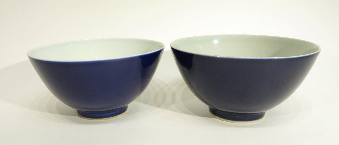 PAIR OF CHINESE YONG ZHENG BLUE GLAZED BOWLS