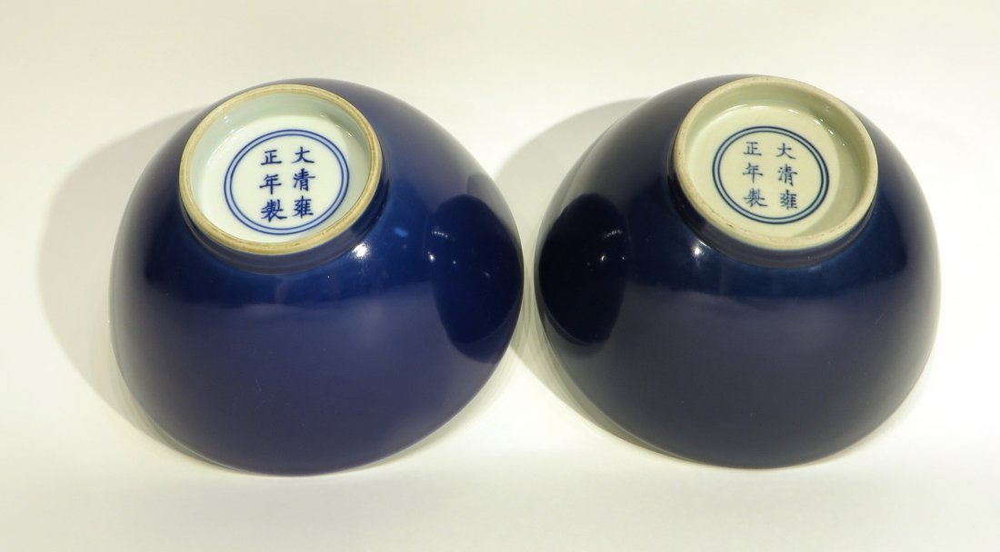 PAIR OF CHINESE YONG ZHENG BLUE GLAZED BOWLS - 3