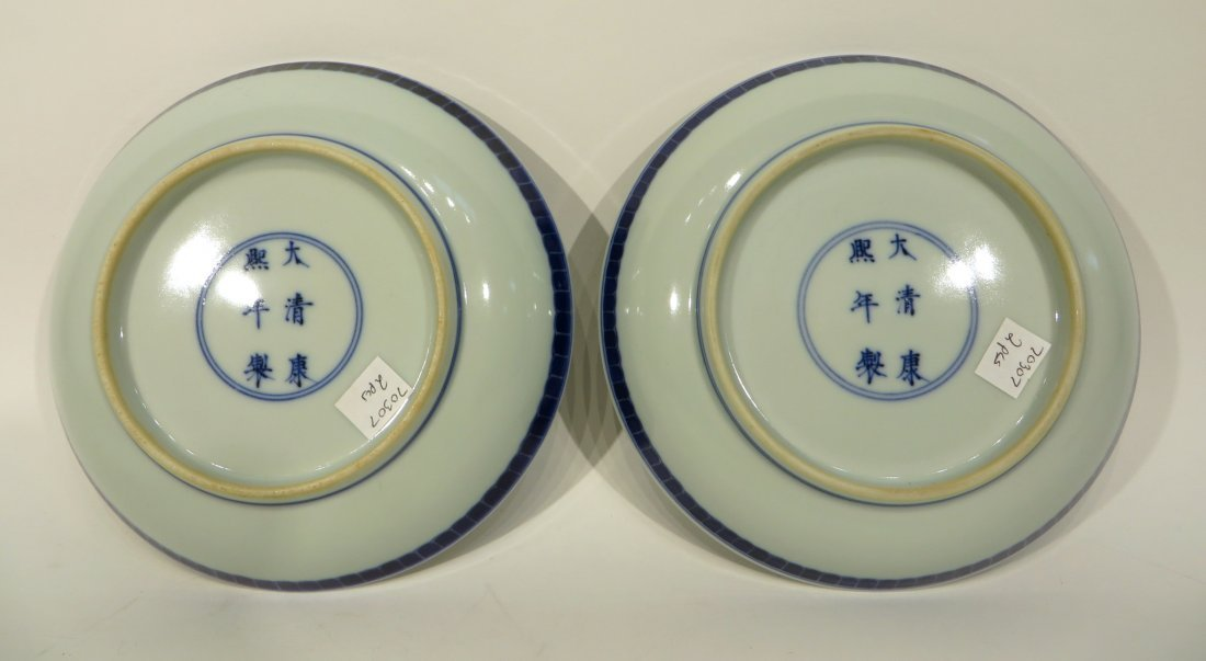 PAIR OF KANGXI BLUE AND WHITE PLATES - 6