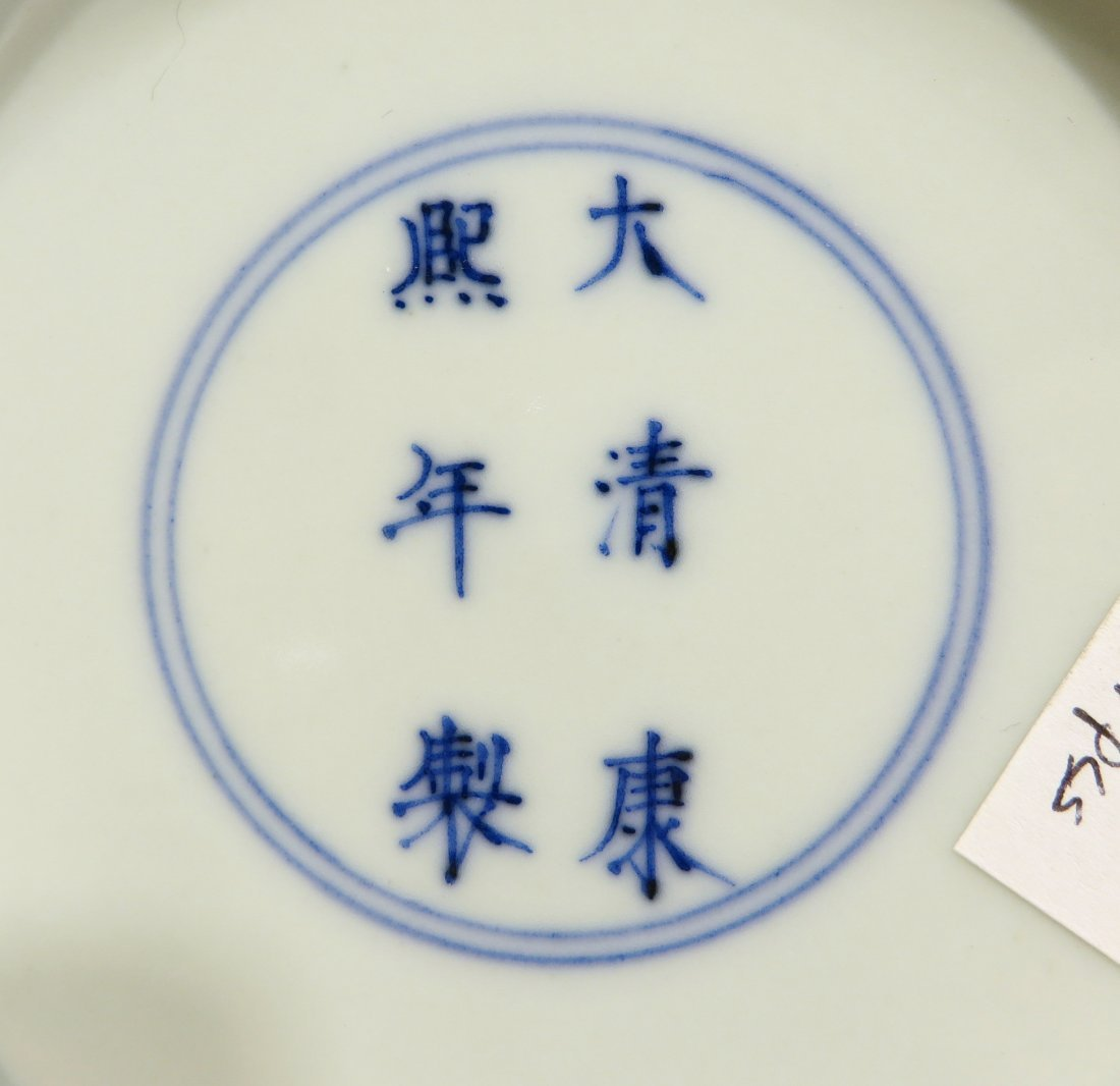 PAIR OF KANGXI BLUE AND WHITE PLATES - 7
