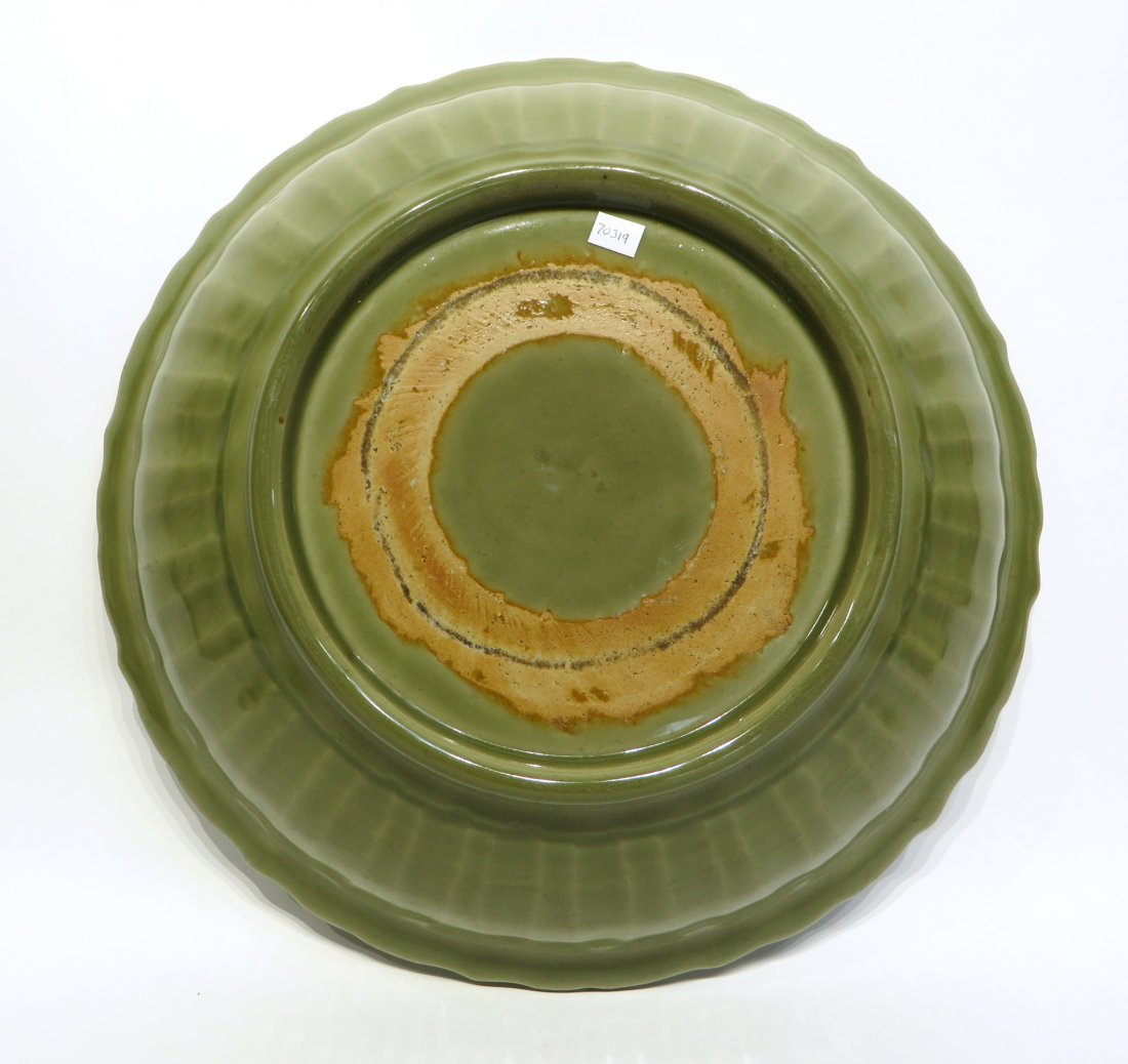 CHINESE CELADON CHARGER PLATE, MING DYNASTY - 6
