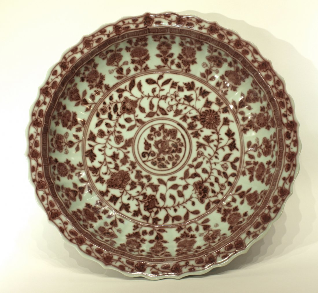 MING DYNASTY RED AND PALE CELADON PLATE - 5