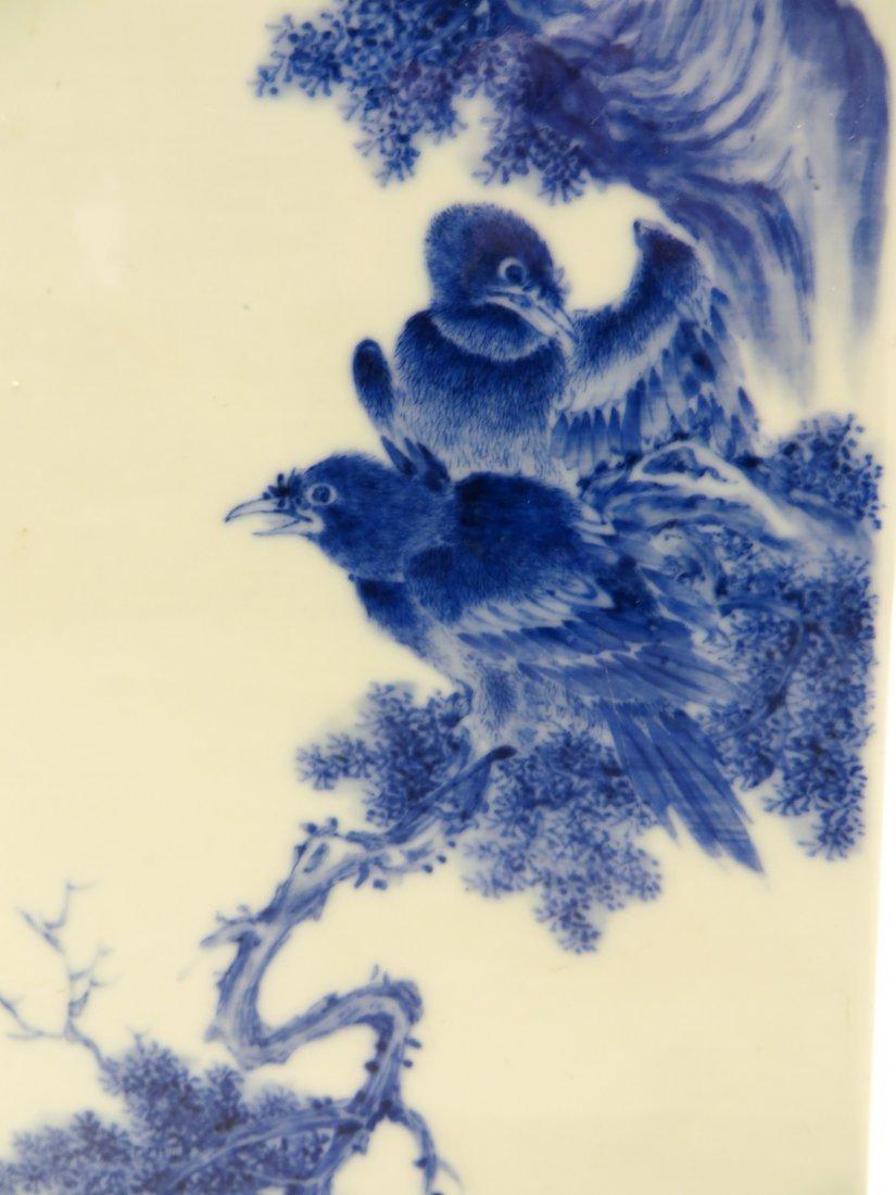 BING WU 20TH CENTURY BLUE & WHITE CONG VASE - 3