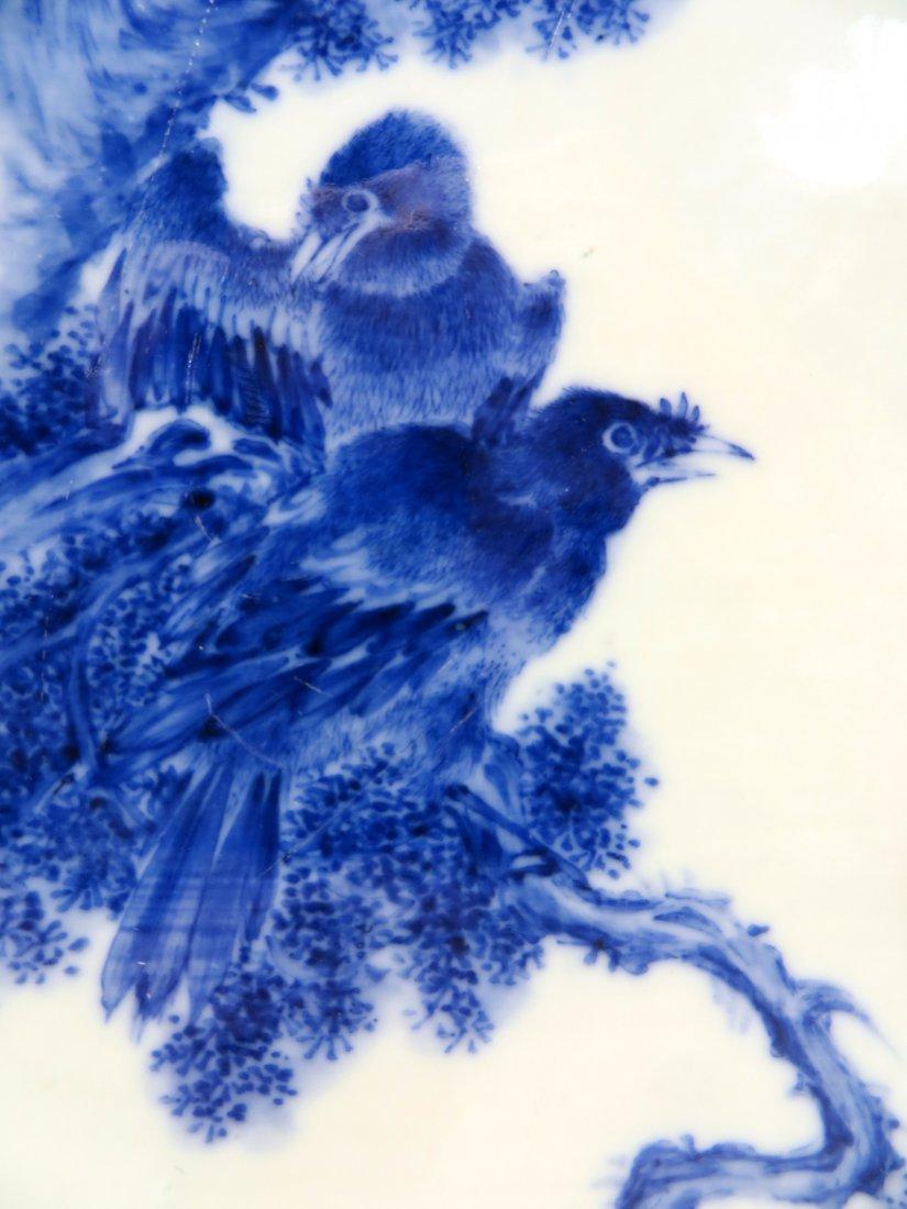 BING WU 20TH CENTURY BLUE & WHITE CONG VASE - 7