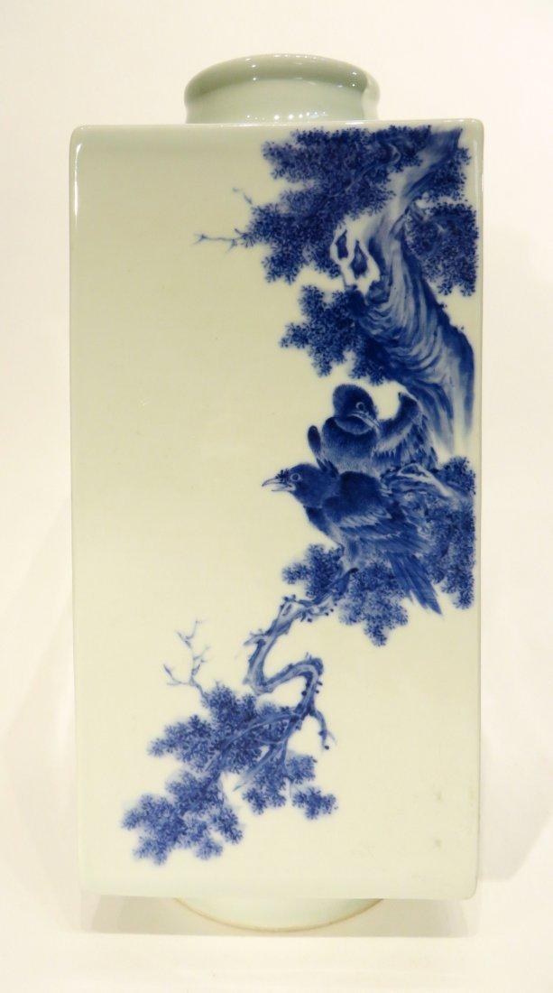 BING WU 20TH CENTURY BLUE & WHITE CONG VASE - 8