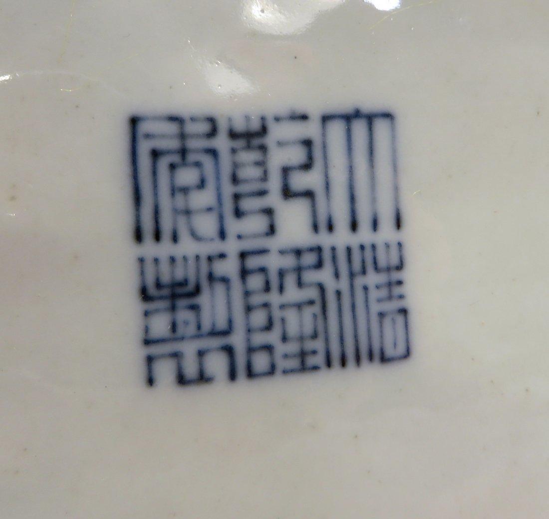 CHINESE QIAN LONG PORCELAIN DRAGON VASE - 10
