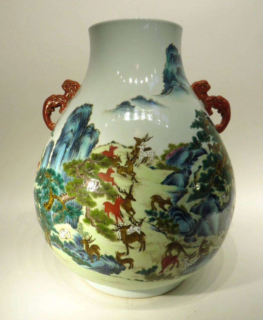 "CHINESE QIAN LONG MARKED ""HUNDRED DEER'S"" VASE - 2"