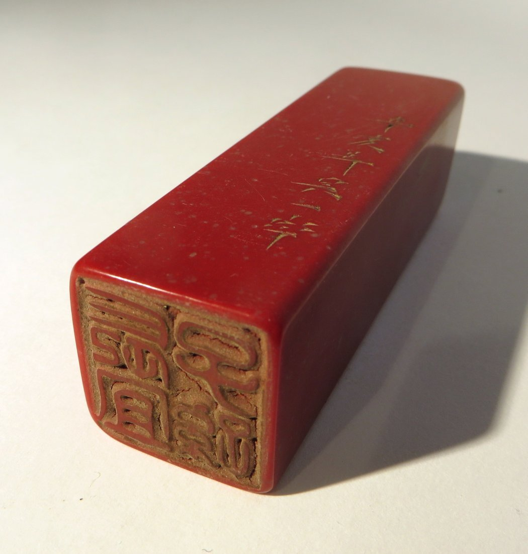 CHINESE CHICKEN BLOOD STONE SEAL - 4