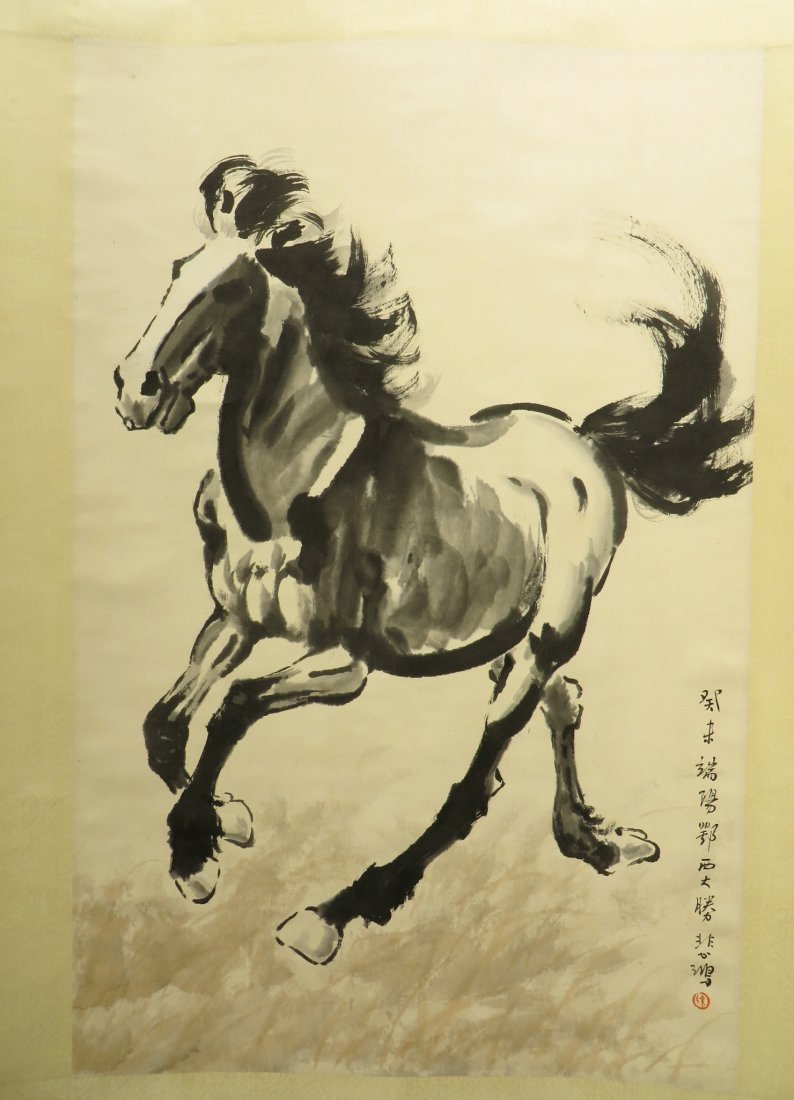 CHINESE XU BEIHONG (1895-1953) HORSE PAINTING
