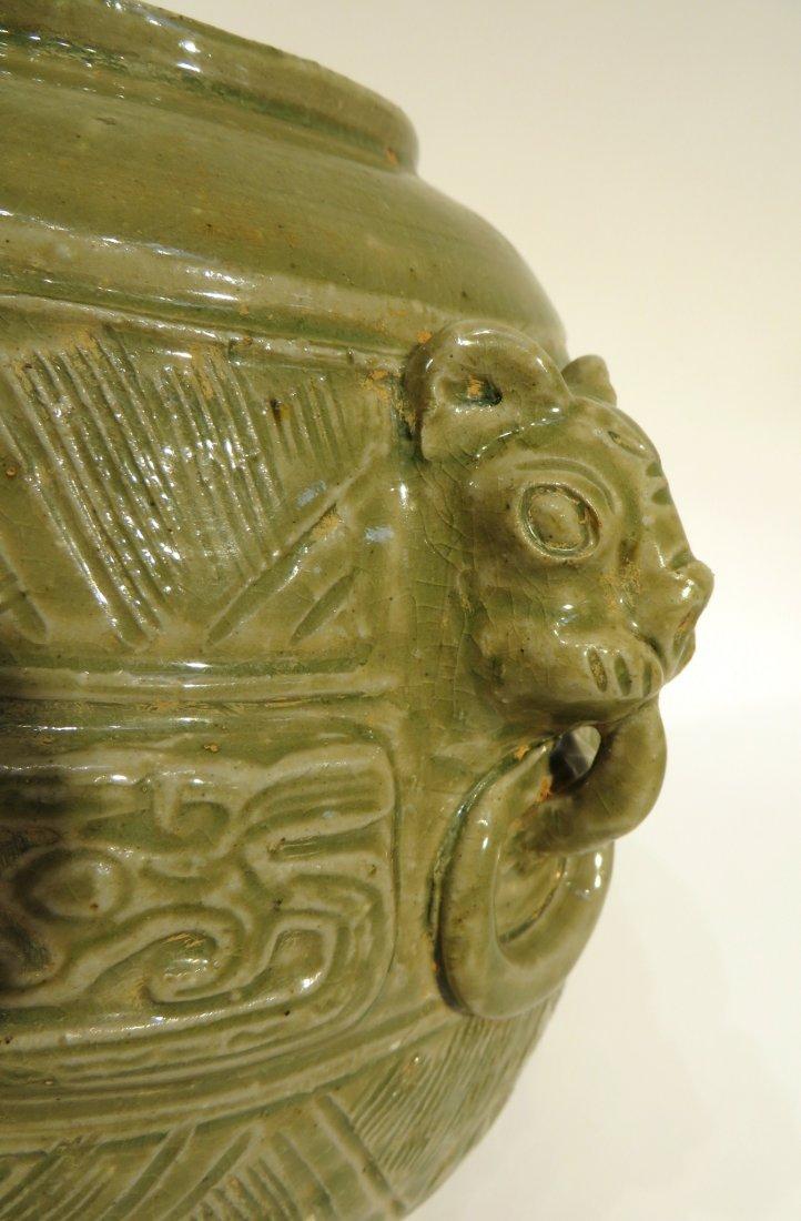 CHINESE YUE WARE JAR - 2