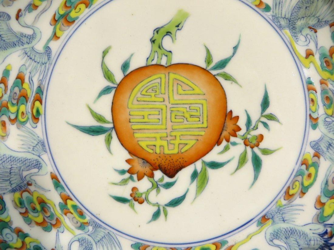 PAIR OF YONG ZHENG PLATES IN ORIGINAL BOX - 3