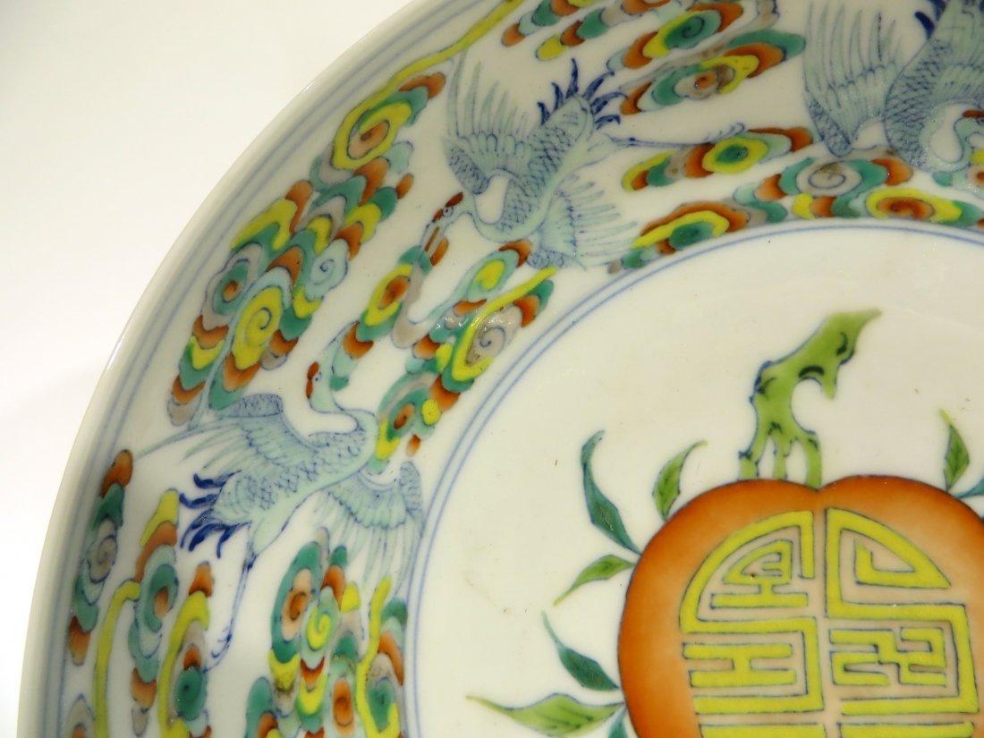 PAIR OF YONG ZHENG PLATES IN ORIGINAL BOX - 4