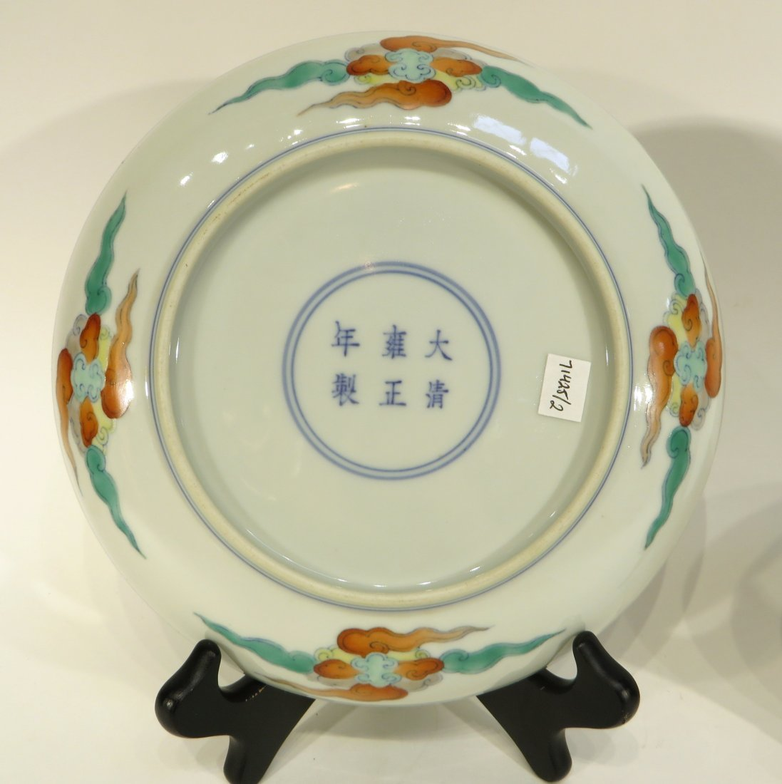 PAIR OF YONG ZHENG PLATES IN ORIGINAL BOX - 6