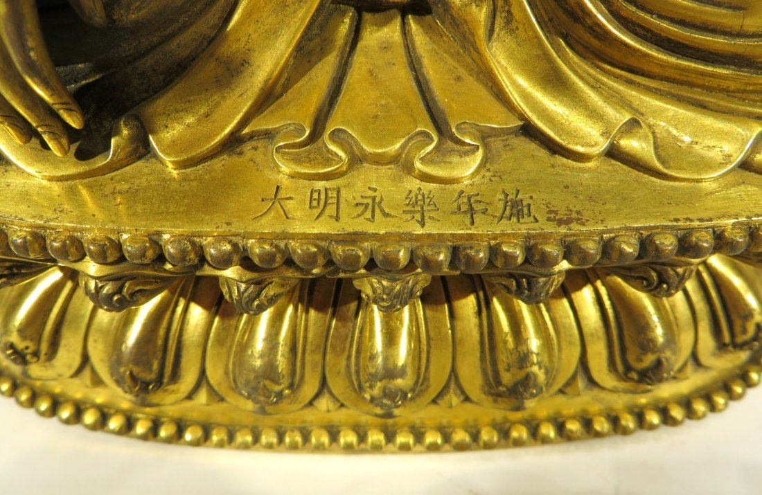 CHINESE MING DYNASTY GILT BRONZE BUDDHA - 2