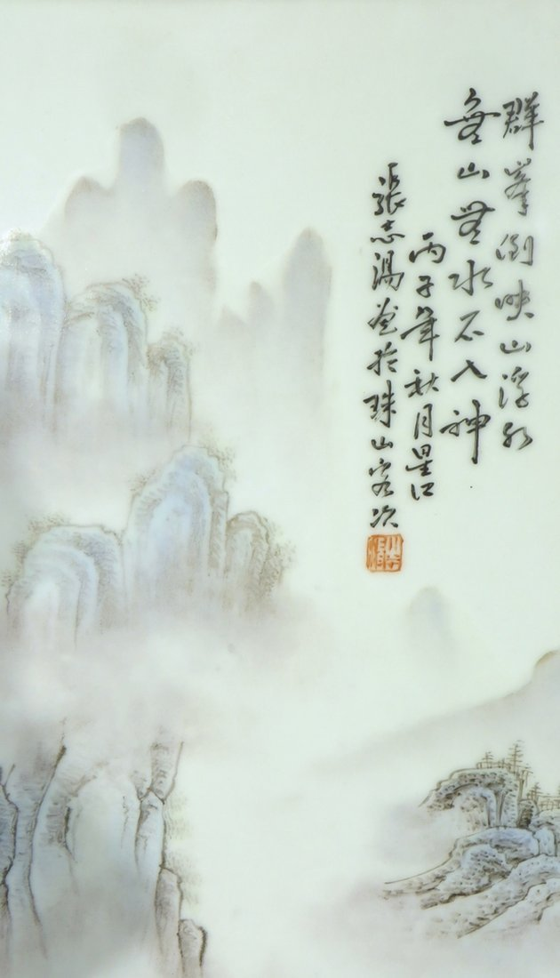 CHINESE 20TH C FAMILLE VERTE PORCELAIN PLAQUE - 2
