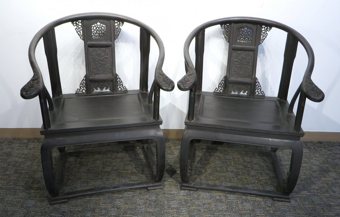 A PAIR OF ZITAN HORSESHOE CHAIRS