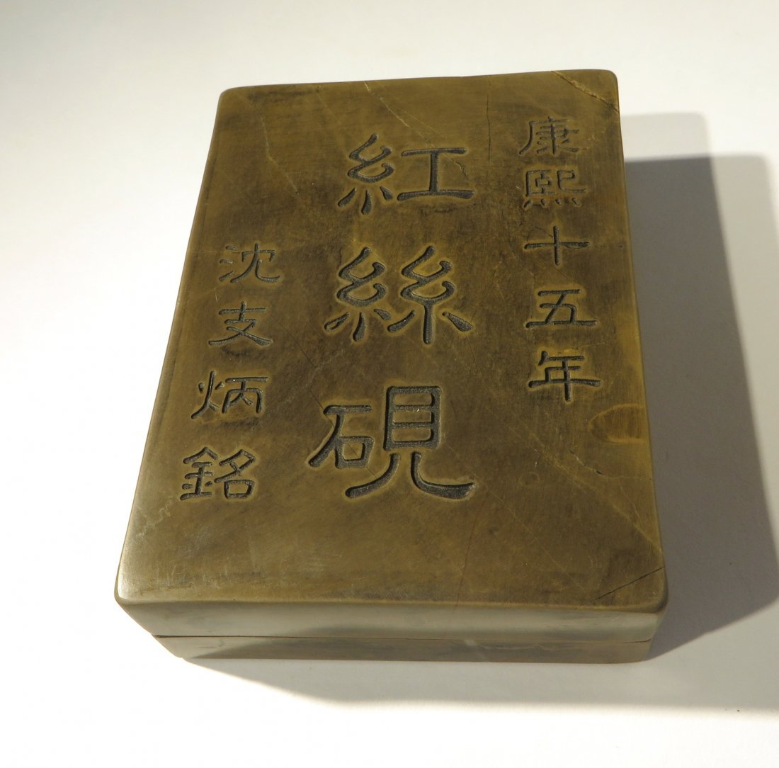 CHINESE THREE PIECE INK STONE - 2