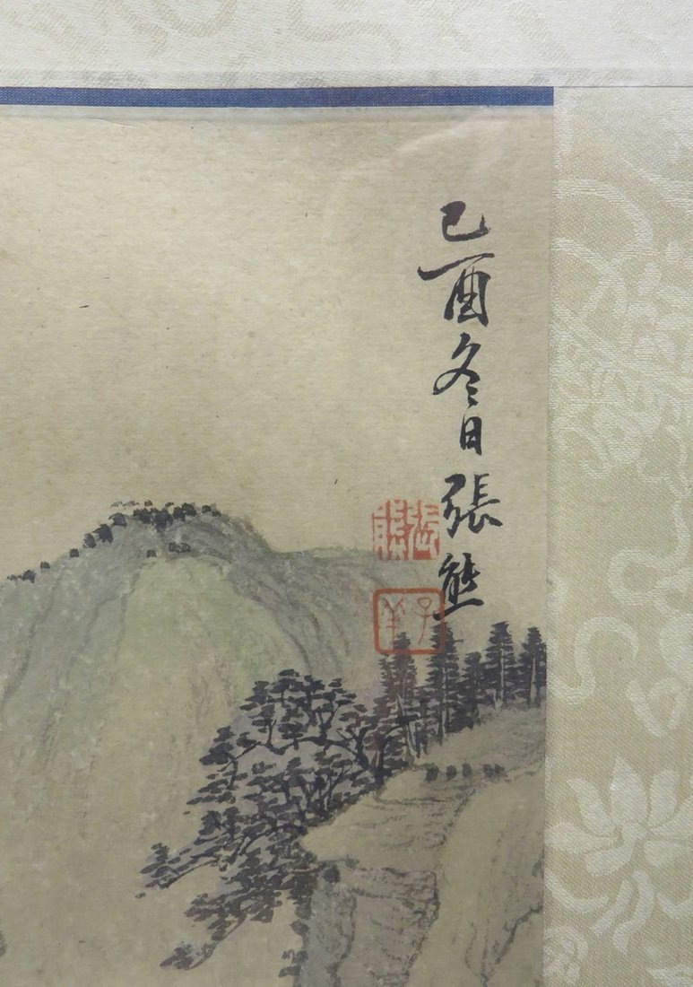 CHINESE FRAMED WATER COLOR LANDSCAPE - 3