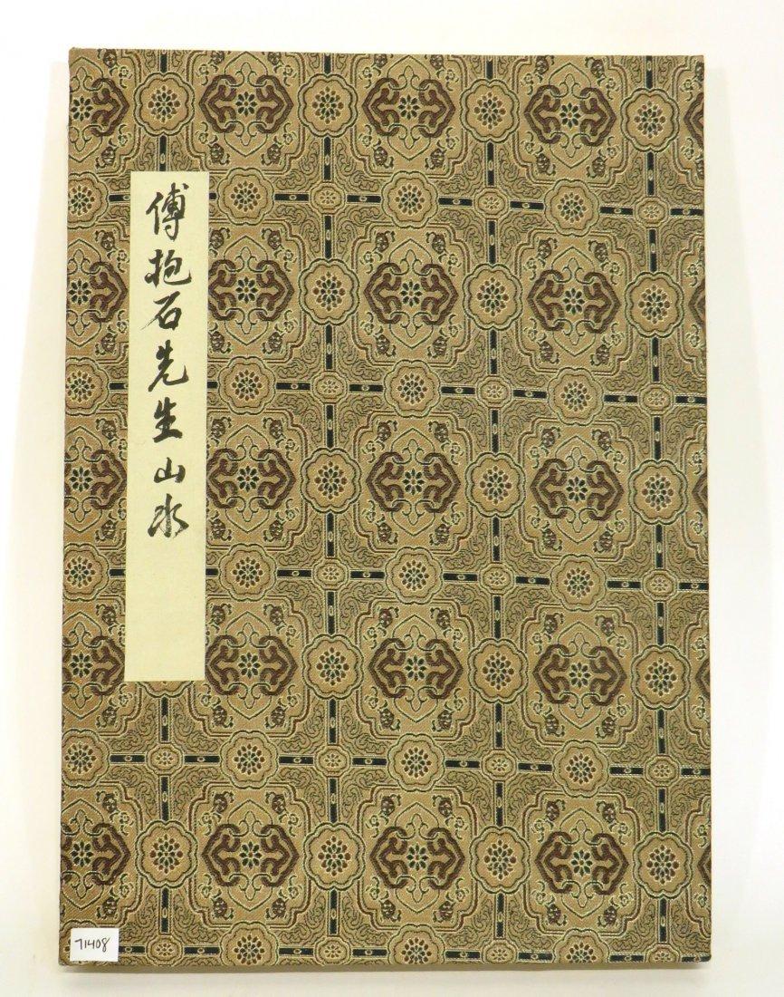 CHINESE PAINTING BOOK ATTR FU BAOSHI (1904-1965) - 10