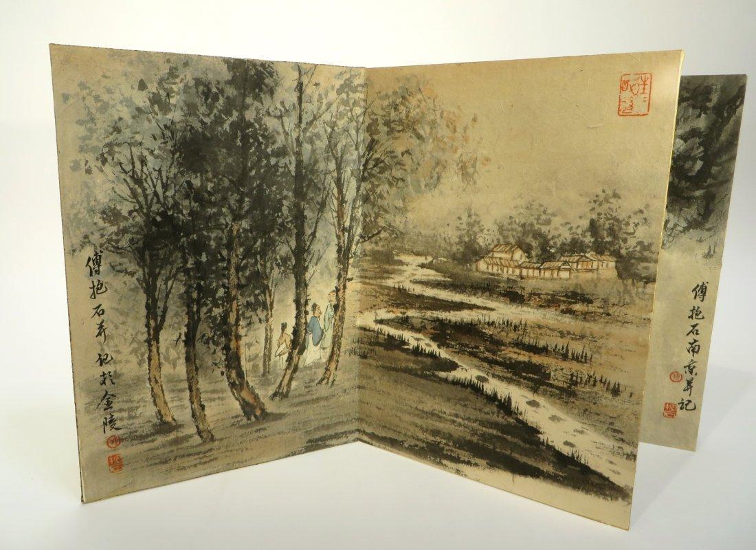 CHINESE PAINTING BOOK ATTR FU BAOSHI (1904-1965) - 2