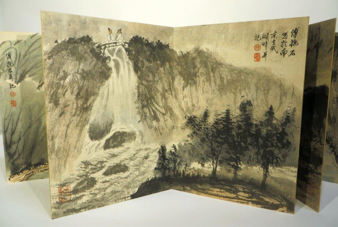CHINESE PAINTING BOOK ATTR FU BAOSHI (1904-1965) - 3