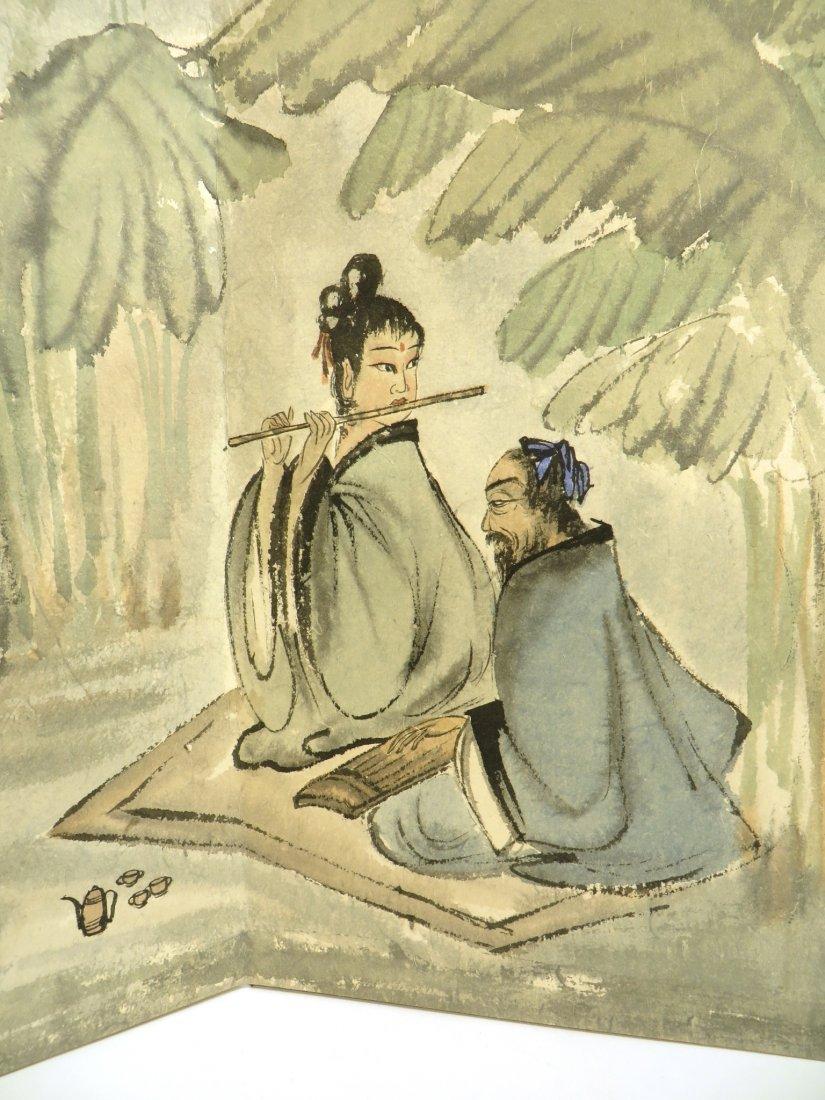 CHINESE PAINTING BOOK ATTR FU BAOSHI (1904-1965) - 5