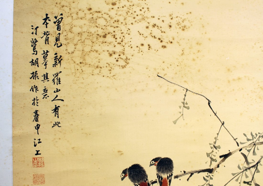 CHINESE WATER COLOR ON PAPER - 5