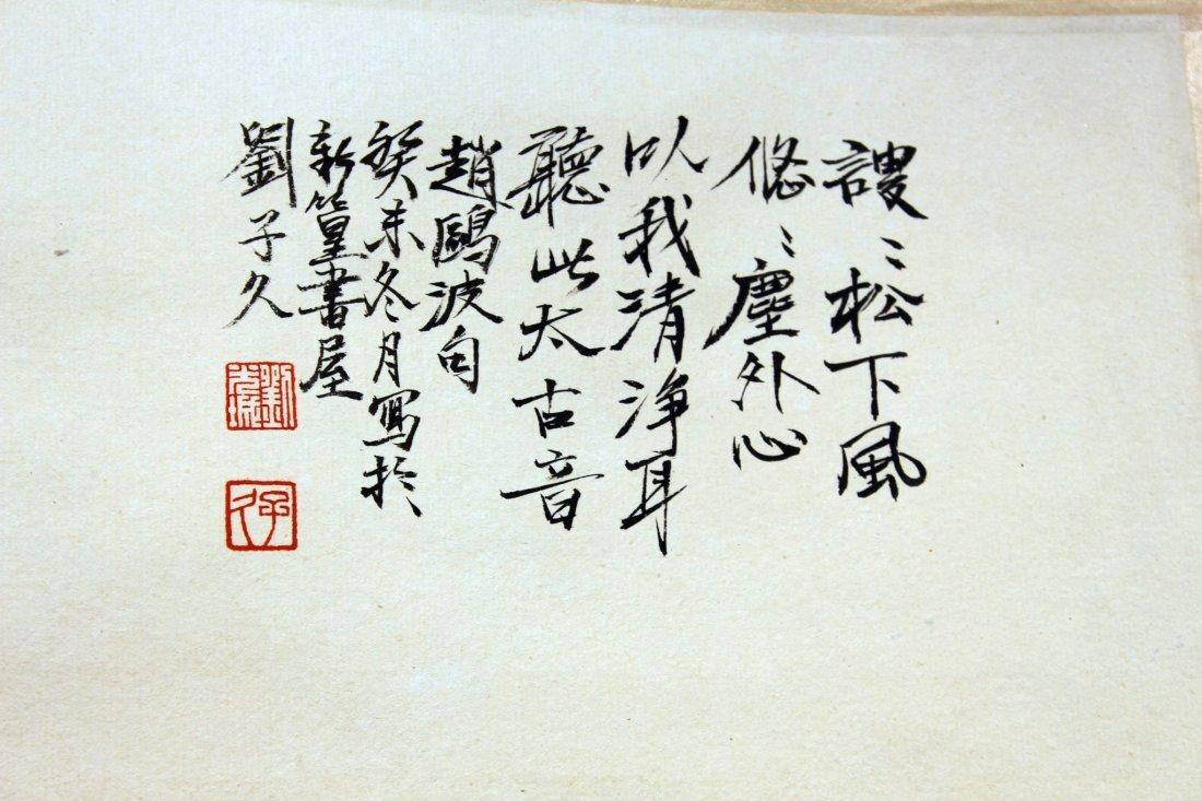 CHINESE PAINTING SIGNED LIUZI JIU - 6