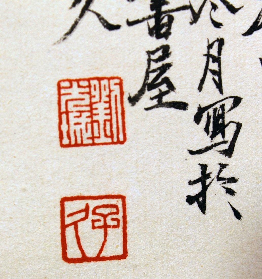 CHINESE PAINTING SIGNED LIUZI JIU - 7