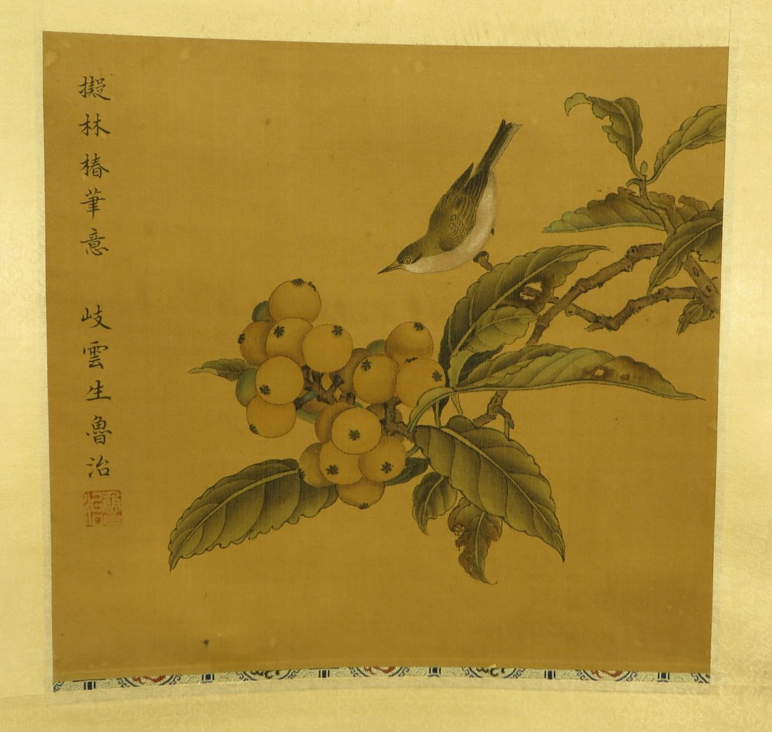CHINESE SONG DYNASTY SCROLL OF BIRDS - 4