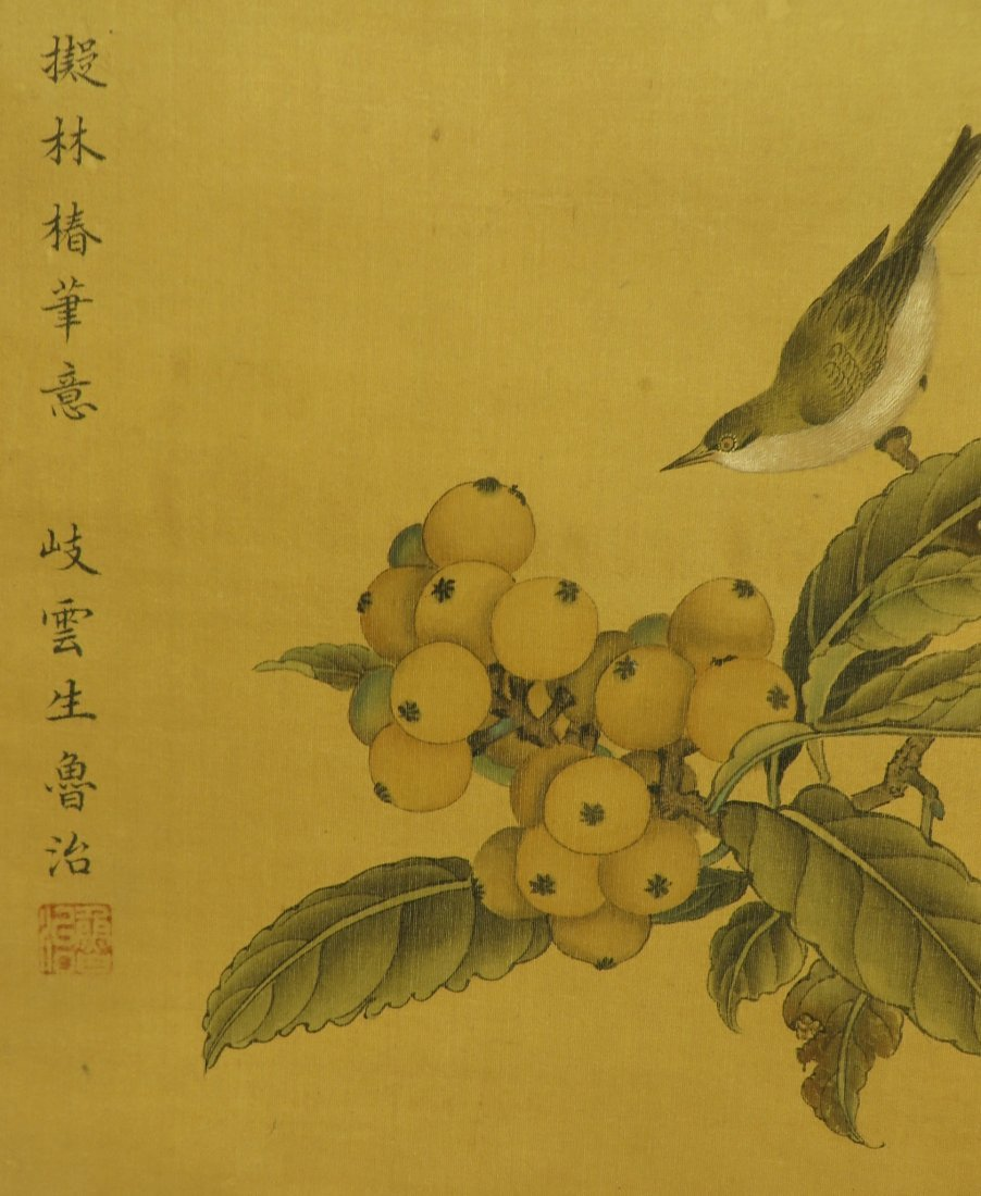 CHINESE SONG DYNASTY SCROLL OF BIRDS - 6
