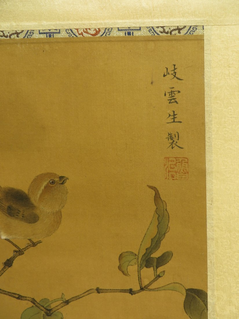 CHINESE SONG DYNASTY SCROLL OF BIRDS - 7