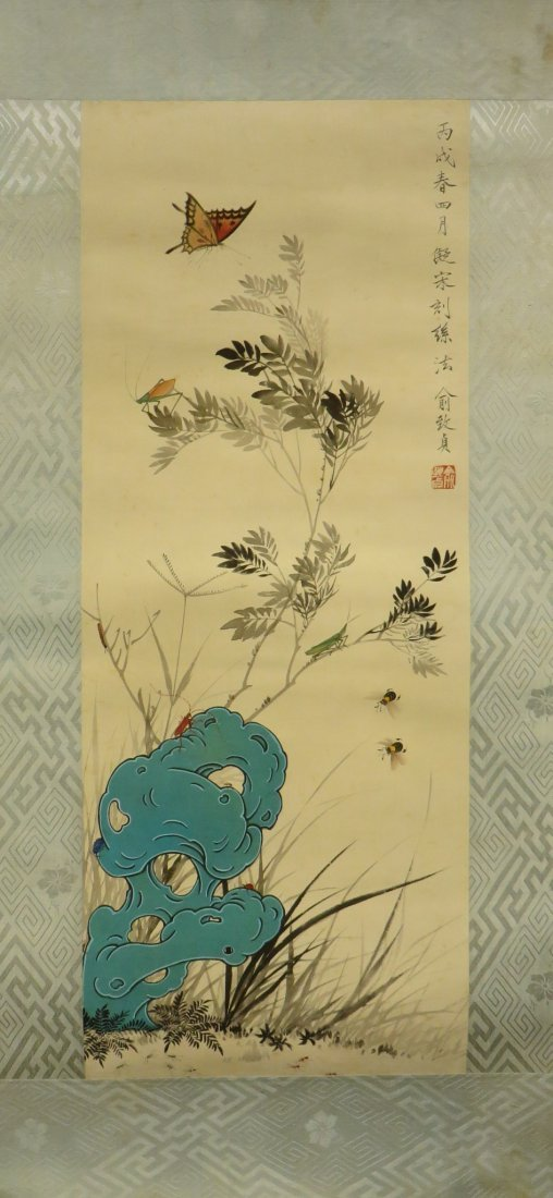 PAINTING OF INSECTS ZHIZHEN YU (1915-1995)