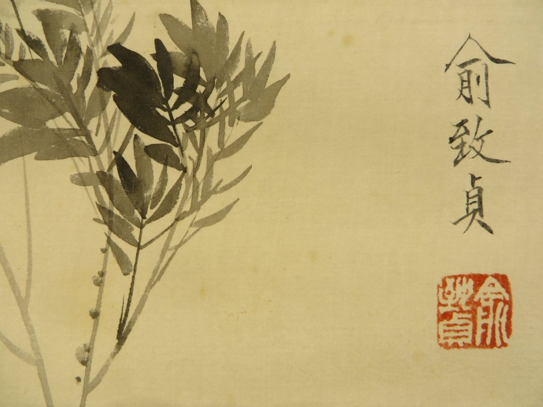 PAINTING OF INSECTS ZHIZHEN YU (1915-1995) - 3