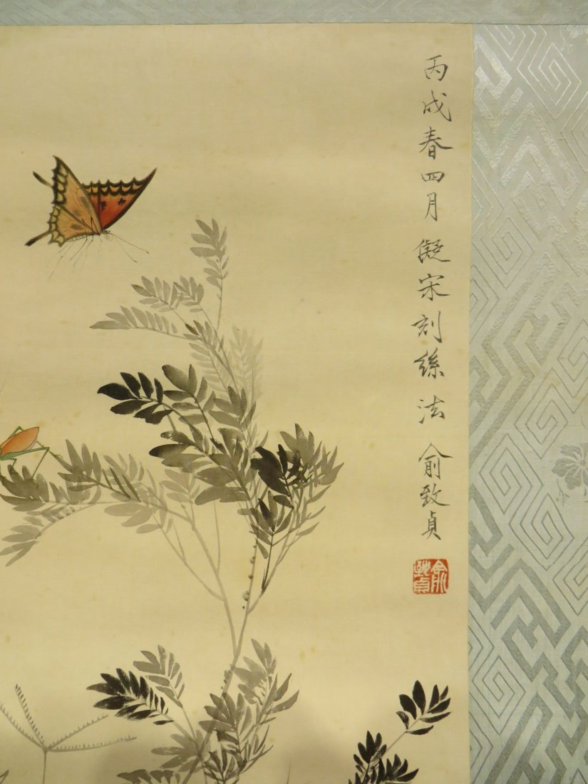 PAINTING OF INSECTS ZHIZHEN YU (1915-1995) - 4