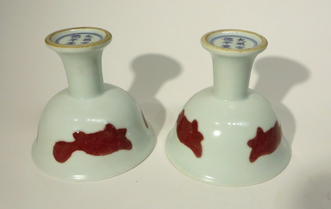 PAIR OF CHINESE XUAN MARKED HIGH STEM CUPS - 2