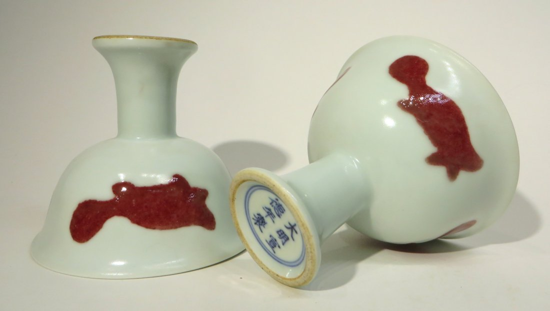 PAIR OF CHINESE XUAN MARKED HIGH STEM CUPS - 3