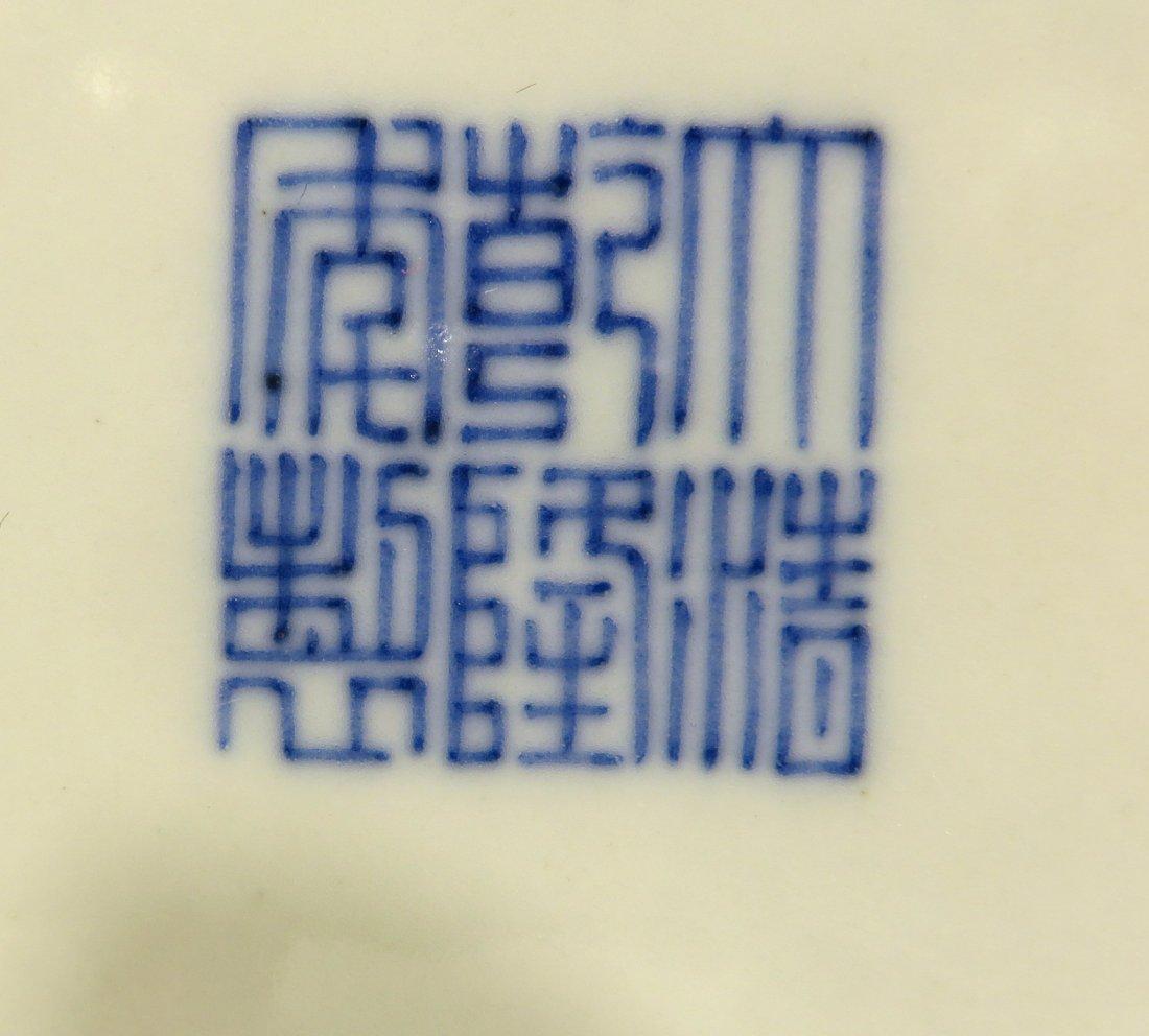 CHINESE QIAN LONG BRUSH POT - 10