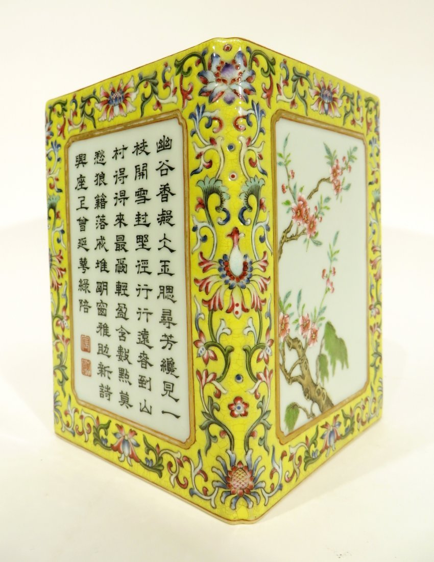 CHINESE QIAN LONG BRUSH POT - 2