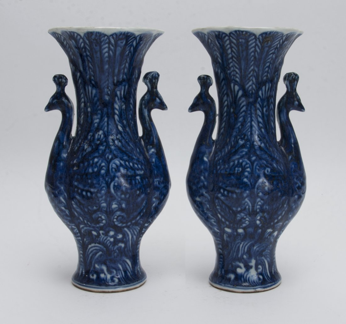 TWO BLUE PEACOCK VASES