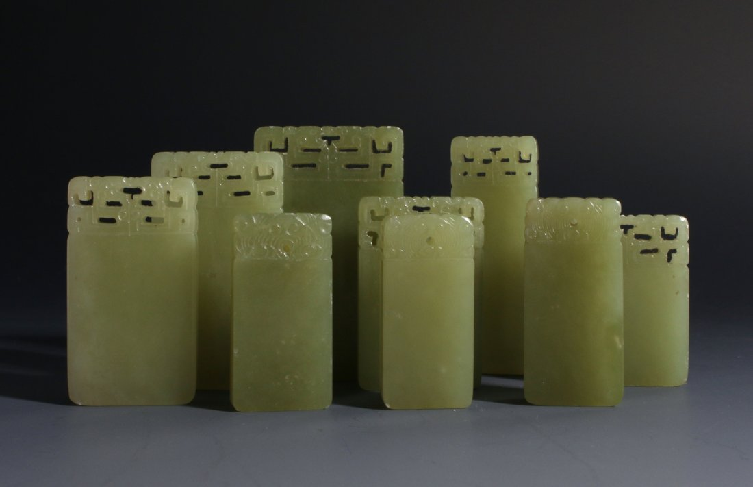 CHINESE RECTANGULAR JADE PENDANTS