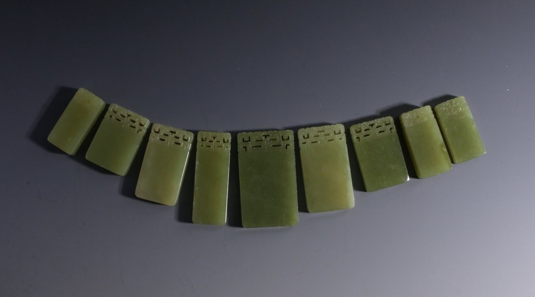 CHINESE RECTANGULAR JADE PENDANTS - 2