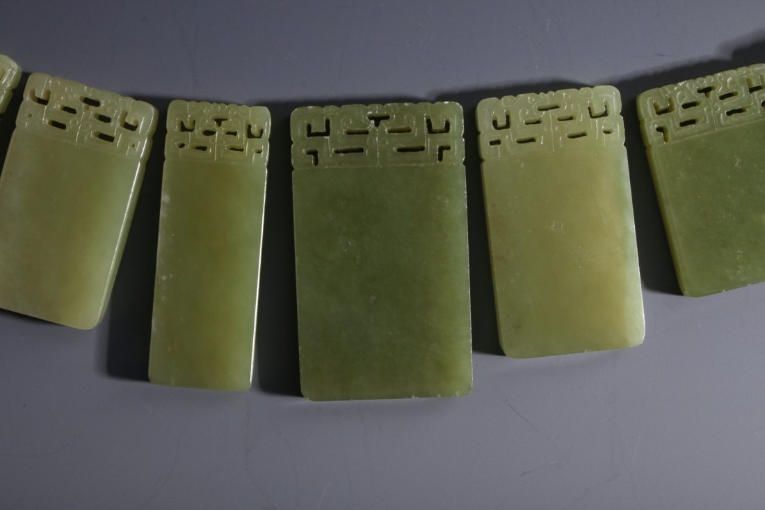 CHINESE RECTANGULAR JADE PENDANTS - 4