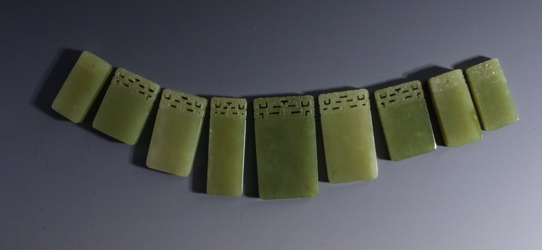 CHINESE RECTANGULAR JADE PENDANTS - 7